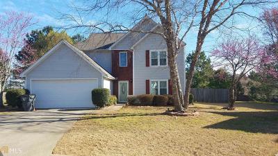 Gwinnett County Single Family Home New: 973 Sentry