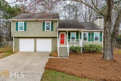 Marietta Single Family Home New: 1642 Kimble Dr