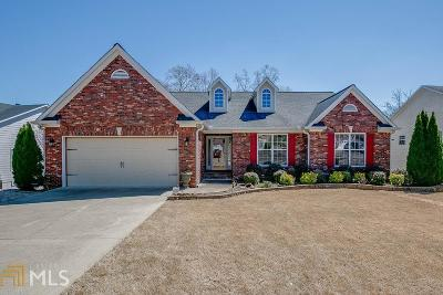 Dacula Single Family Home New: 2481 Merrion Park Ct