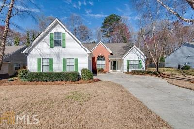 Dawson County, Forsyth County, Gwinnett County, Hall County, Lumpkin County Single Family Home New: 1260 Wilkes Crest Dr