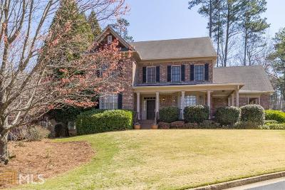 Atlanta Single Family Home New: 2880 Payton Oaks Dr