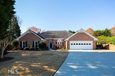 Fulton County Single Family Home New: 810 Barnesville Court