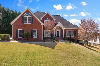 Cartersville Single Family Home For Sale: 3 Hillstone Way