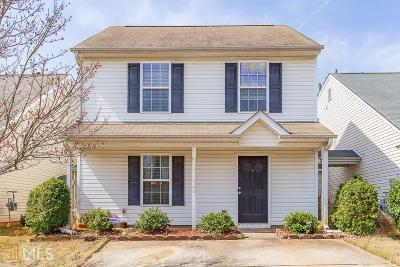 Henry County Single Family Home Under Contract: 541 Epris Ln
