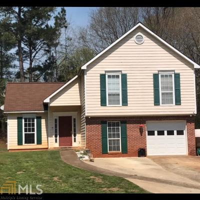 Lagrange Single Family Home Under Contract: 102 Hawthrone Circle