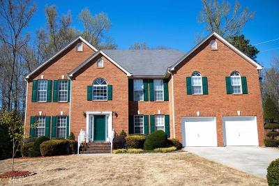Henry County Single Family Home New: 2040 Town Square Dr