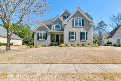 Cobb County Single Family Home New: 2314 Arabian Drive NE