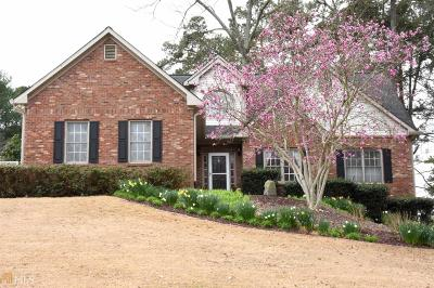 Buford Single Family Home New: 3549 Elinburg Ct