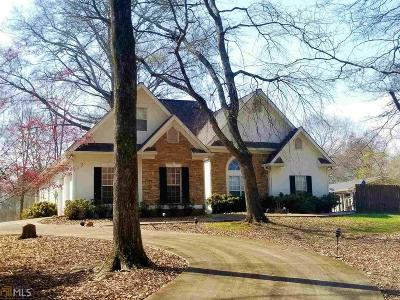 Jefferson GA Single Family Home New: $549,000