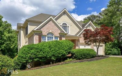 Cobb County Single Family Home New: 110 Jeffrey Place