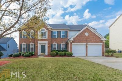 Suwanee Single Family Home Under Contract: 230 Albrighton Ct