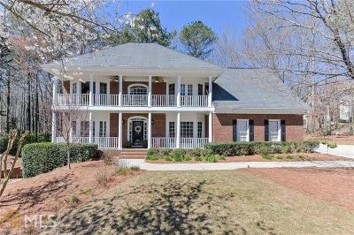 Alpharetta Single Family Home New: 645 Montauk Way