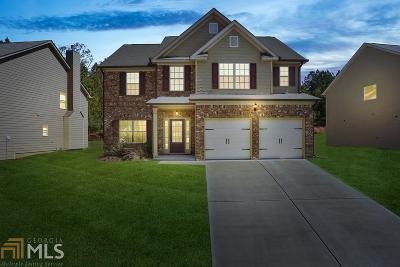 Atlanta Single Family Home New: 4235 Savannah Trace