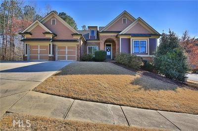 Dallas Single Family Home Under Contract: 285 Misty Hill Trl