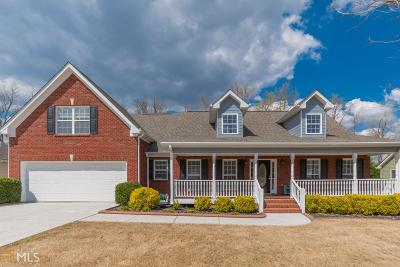 Loganville Single Family Home New: 1407 Abbie Kilgore Way