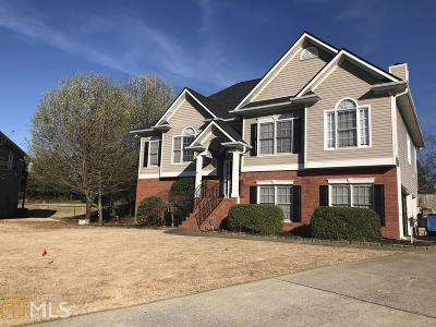 Cartersville Single Family Home Under Contract: 104 Planters Dr #129
