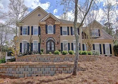 Peachtree City GA Single Family Home Under Contract: $624,500
