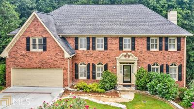 Dawson County, Forsyth County, Gwinnett County, Hall County, Lumpkin County Single Family Home New: 5881 Ranger Court