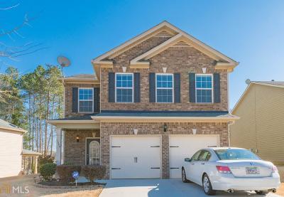 Cumming Single Family Home New: 5540 Hedge Brook Drive