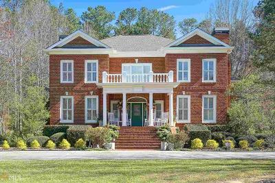 Conyers GA Single Family Home New: $399,900