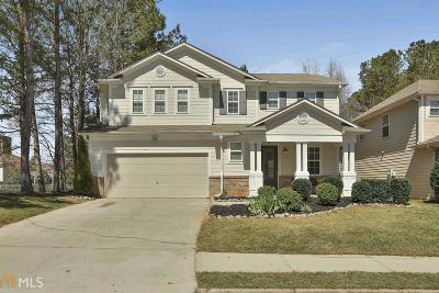 Newnan Single Family Home Under Contract: 20 Brookview Dr