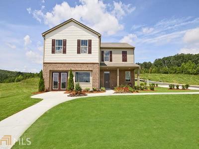 Atlanta Single Family Home New: 5449 Waverly Dr