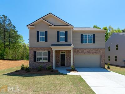 Atlanta Single Family Home New: 5470 Waverly Dr