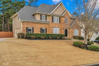 Buford Single Family Home Under Contract: 6205 Lake Windsor Pkwy