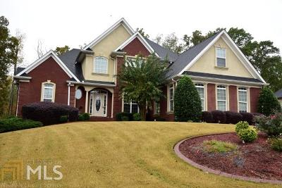 Henry County Single Family Home New: 2641 Lake Erma Dr