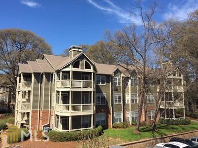 Atlanta Condo/Townhouse New: 1117 McGill Park