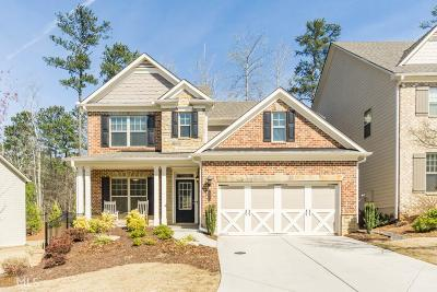 Roswell Single Family Home New: 1220 Roswell Manor Circle
