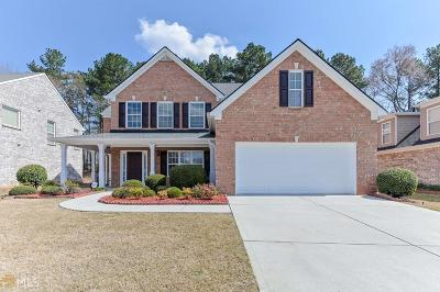 Grayson Single Family Home Under Contract: 1830 Cooper Lakes Dr