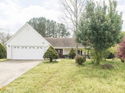 Jonesboro Single Family Home New: 619 Fieldgreen Dr