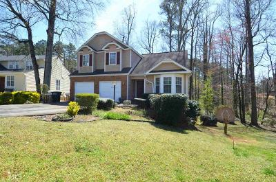 Marietta Single Family Home New: 2824 Cobb Place Manor Ct