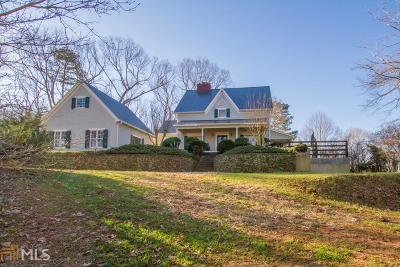 Lumpkin County Single Family Home Under Contract: 942 Old Kerns Rd