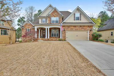 Newnan Single Family Home New: 271 Horizon Hill