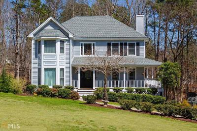Cartersville Single Family Home Under Contract: 32 Timberlake Cv