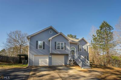 Monroe Single Family Home New: 1571 Roscoe Davis Rd