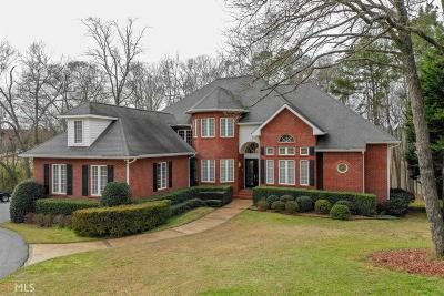 Hartwell Single Family Home Under Contract: 211 Lakeshore Dr
