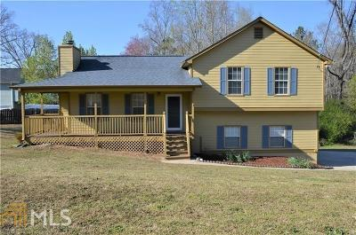 Hiram Single Family Home Under Contract: 195 Harvest Way