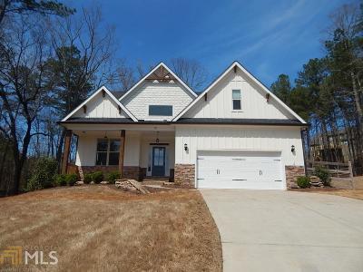 Cartersville Single Family Home For Sale: 19 Pinoak Trl