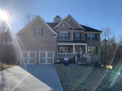 Snellville Single Family Home Under Contract: 1586 NE Mallory Rae Dr