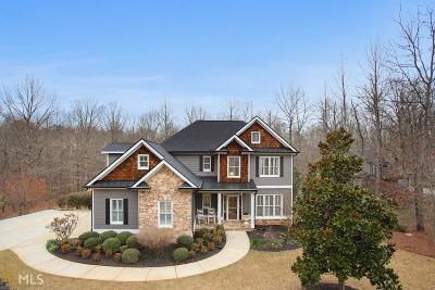 Cherokee County Single Family Home New: 124 Carney Dr