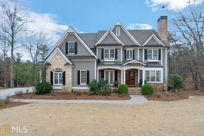 Dawsonville Single Family Home Under Contract: 185 Chestnut Oak Ln