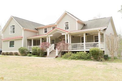 Fayetteville GA Single Family Home Under Contract: $559,900