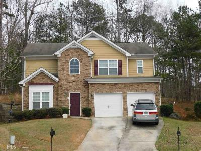Lithia Springs Single Family Home For Sale: 7781 Parkside Dr