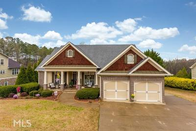 Cartersville Single Family Home For Sale: 15 Captains Turn