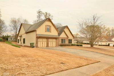 Carrollton Single Family Home Contingent With Kickout: 102 Wooded Glen