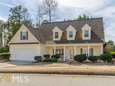 Newnan Single Family Home New: 5 Park Forest Curve