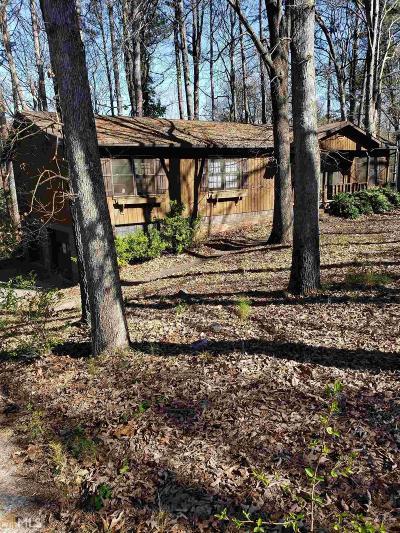 Marietta Single Family Home Under Contract: 543 Hidden Hills Ct